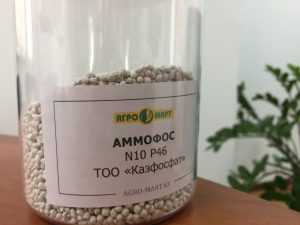 Аммофос Казфосфат