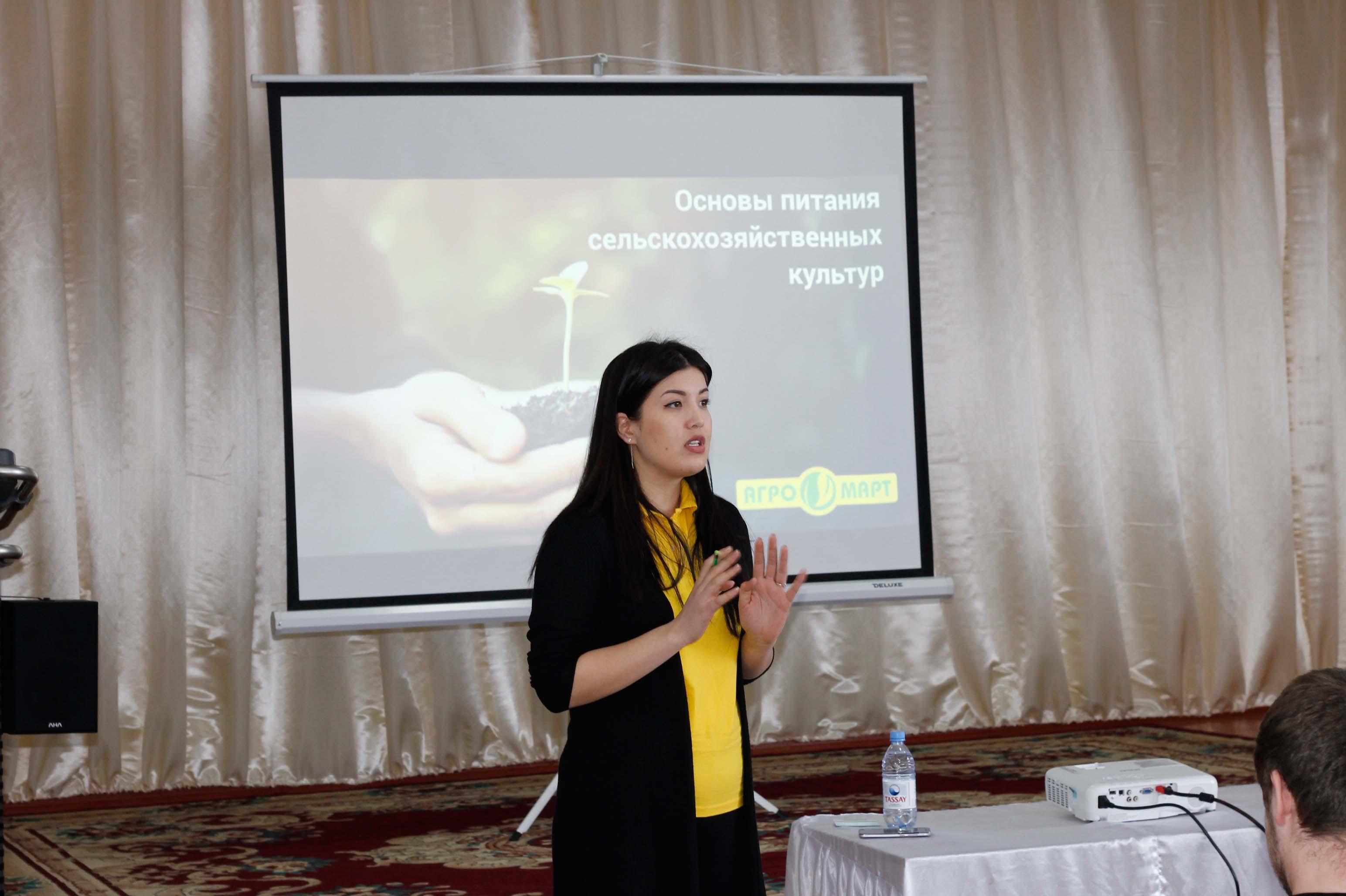 Особенности минерального питания сельскохозяйственных культур в условиях Казахстана